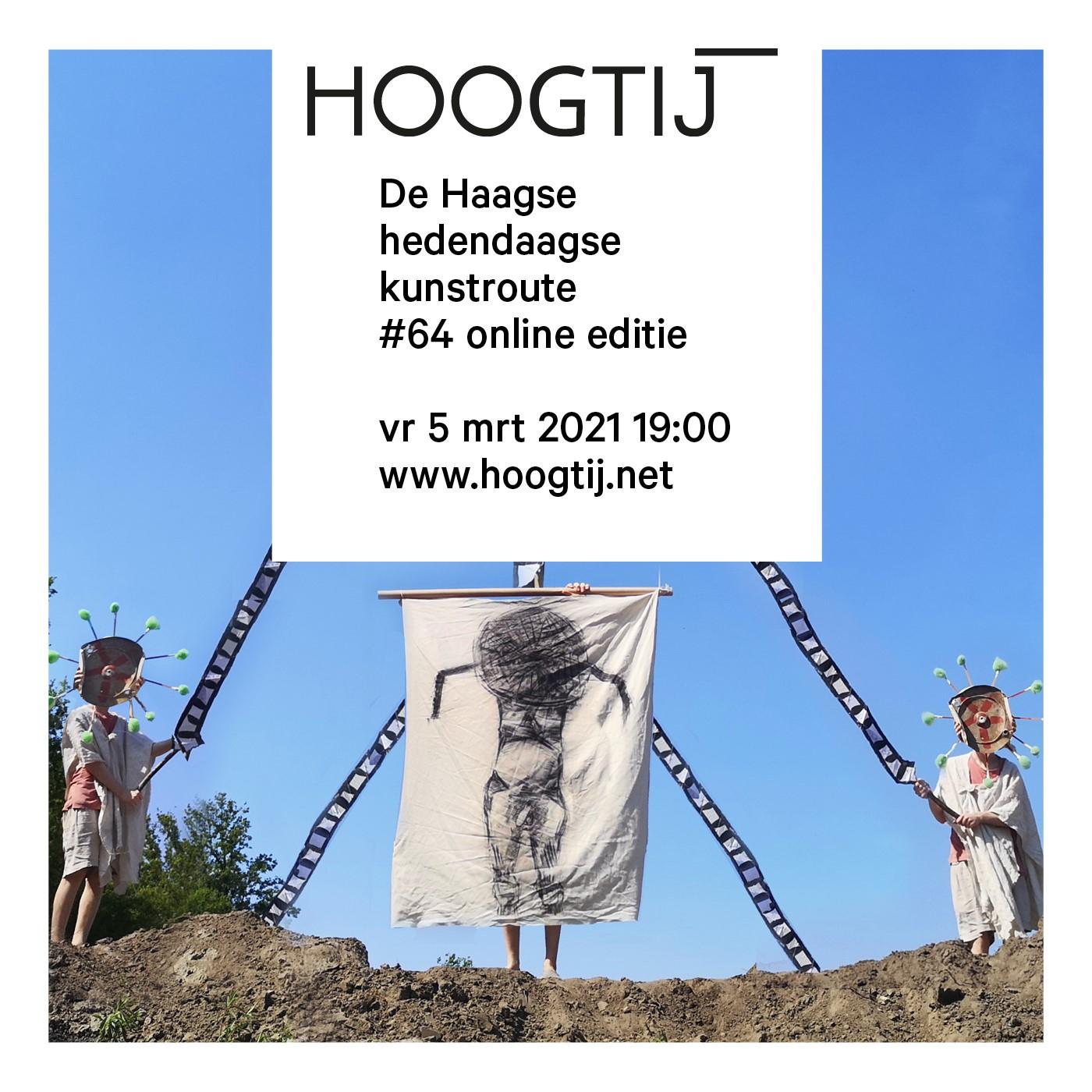HOOGTIJ#64